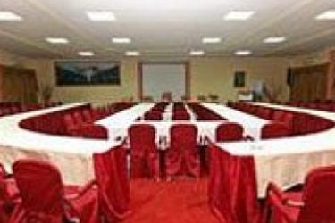 Hotel Splendid: Konferenzsaal OUAGADOUGOU