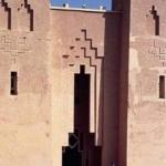 Hotel Berbere Palace