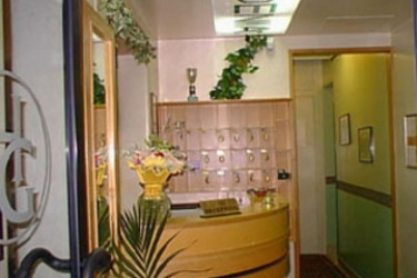 Hotel Gardenia: Empfang PALERMO