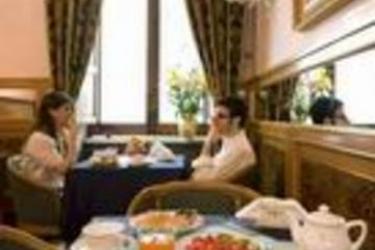 Hotel Joli: Restaurant PALERMO