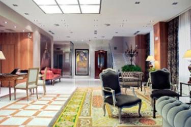 Gran Hotel La Perla: Hall PAMPLONA