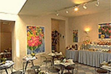 Hotel Libertel Canal Saint Martin: Ristorante PARIGI