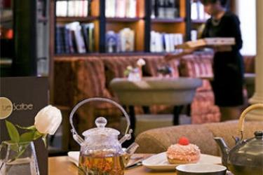 Scribe Paris Opera Hotel By Sofitel: Lounge Bar PARIGI