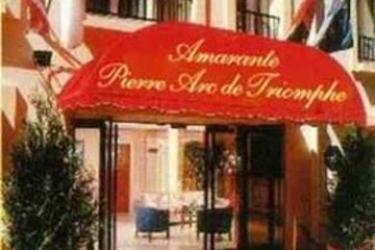 Hotel Xo Paris: Exterior PARIS