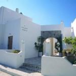 Hotel Cyclades