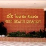Hotel Mike Beach Resort
