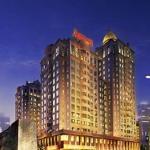 Beijing Marriott Hotel City Wall