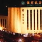 Hotel Debao