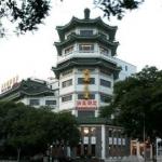 Starway Tianan Rega Hotel