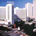 Hotel Beijing Landmark Towers
