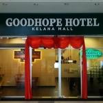 GOOD HOPE HOTEL KELANA MALL 3 Sterne