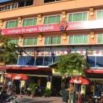 Hotel Khmeroyal