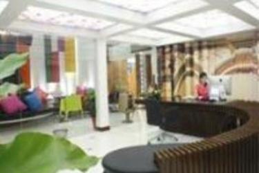 The Color Kata Hotel: Hall PHUKET