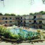 Hotel Treumal Park Apartamentos
