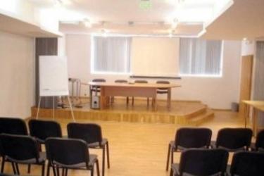 Hotel Alliance: Salle de Conférences PLOVDIV