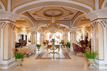 Atlantic Palace Hotel: Lobby POINTE-NOIRE