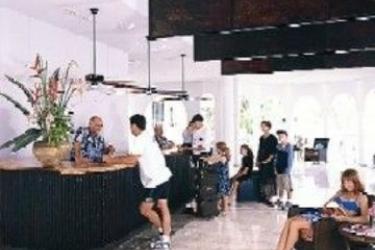 Hotel Breakfree Portsea: Lobby PORT DOUGLAS - QUEENSLAND