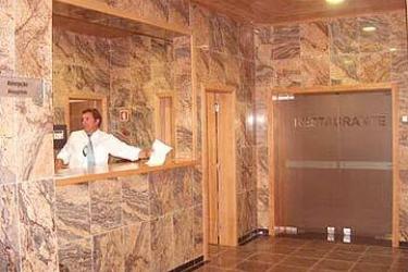 Hotel Santa Catarina: Reception PORTIMAO - ALGARVE
