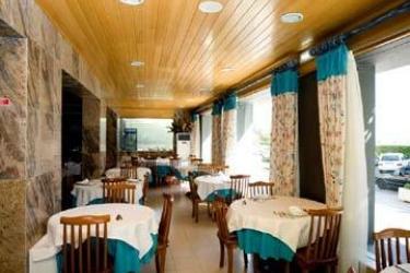 Hotel Santa Catarina: Restaurant PORTIMAO - ALGARVE