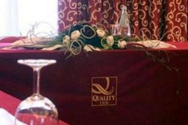Hotel Portus Cale: Konferenzraum PORTO