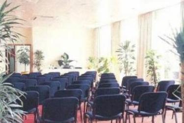 Hotel Mercure: Sala Conferenze POVOA DE VARZIM