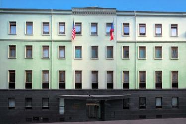 Hotel Wellness And Treatment Ghc: Exterieur PRAGUE