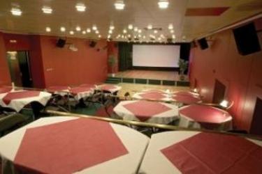 Hotel Legie: Salle de Conférences PRAGUE
