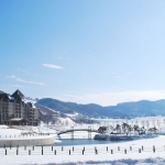 Hotel Holiday Inn & Suites Alpensia Pyeongchang Suites
