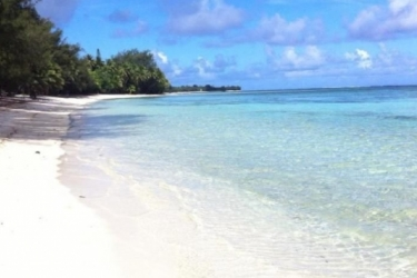 Hotel Pacific Palms Luxury Villa: Depandance RAROTONGA