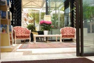 Hotel President: Ingresso RICCIONE - RIMINI