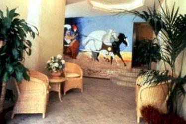 Hotel Residence Auriga: Hall RIMINI