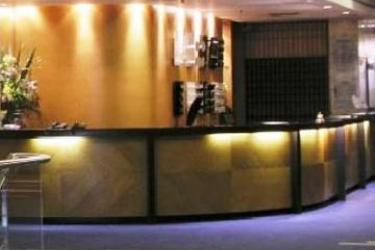 Hotel Pestana Rio Atlantica: Lobby RIO DE JANEIRO