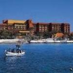 Hotel FIESTA AMERICANA COZUMEL ALL INCLUSIVE