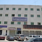 AL EAIRY FURNISHED APARTMENTS RIYADH 2 2 Stelle