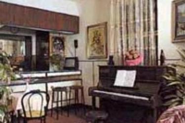 Hotel Athena: Lounge ROM
