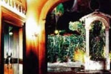 Hotel Columbus: Außen ROM