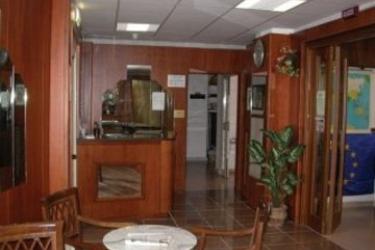 Hotel Athena: Lobby ROMA