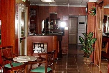 Hotel Athena: Reception ROMA