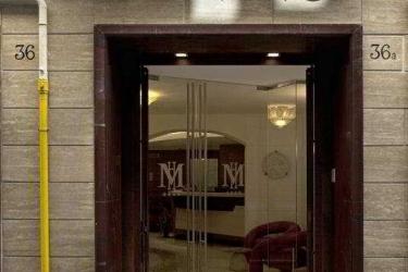 Hotel Memphis: Exterior ROMA