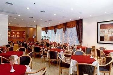 Hotel Holiday Inn Rosario Argentina: Restaurant ROSARIO
