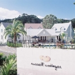 Hotel Russell Cottages