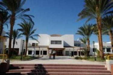 Hotel Holiday Inn Safaga Palace: Außen SAFAGA