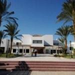 Hotel Holiday Inn Safaga Palace