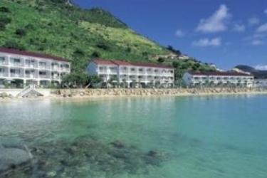 Hotel Grand Case Beach Club: Exterior SAINT MARTIN