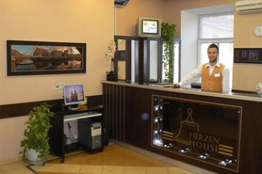 Herzen House: Réception SAINT-PETERSBOURG