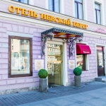 Hotel Nevsky Bereg 93