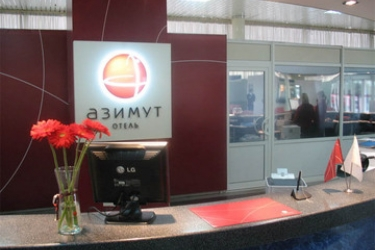 Hotel Azimut : Lobby SAINT PETERSBURG