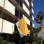 Hotel Residence Maeva Promenades Des Bains