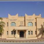AREEN HOTEL APARTMENTS SALALAH 0 Etoiles