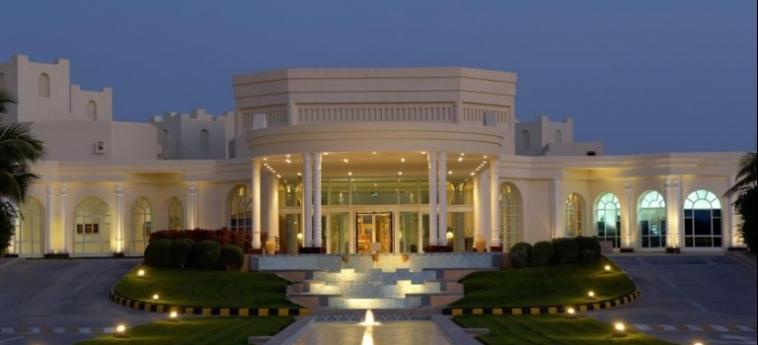Hotel Hilton Salalah Resort: Esterno SALALAH